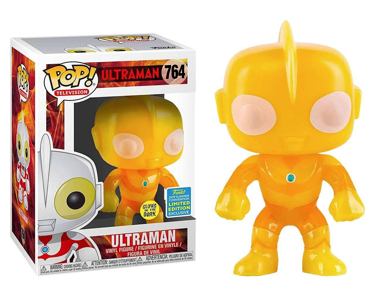 Ultraman GITD (SDCC 2019) Pop! Vinyl
