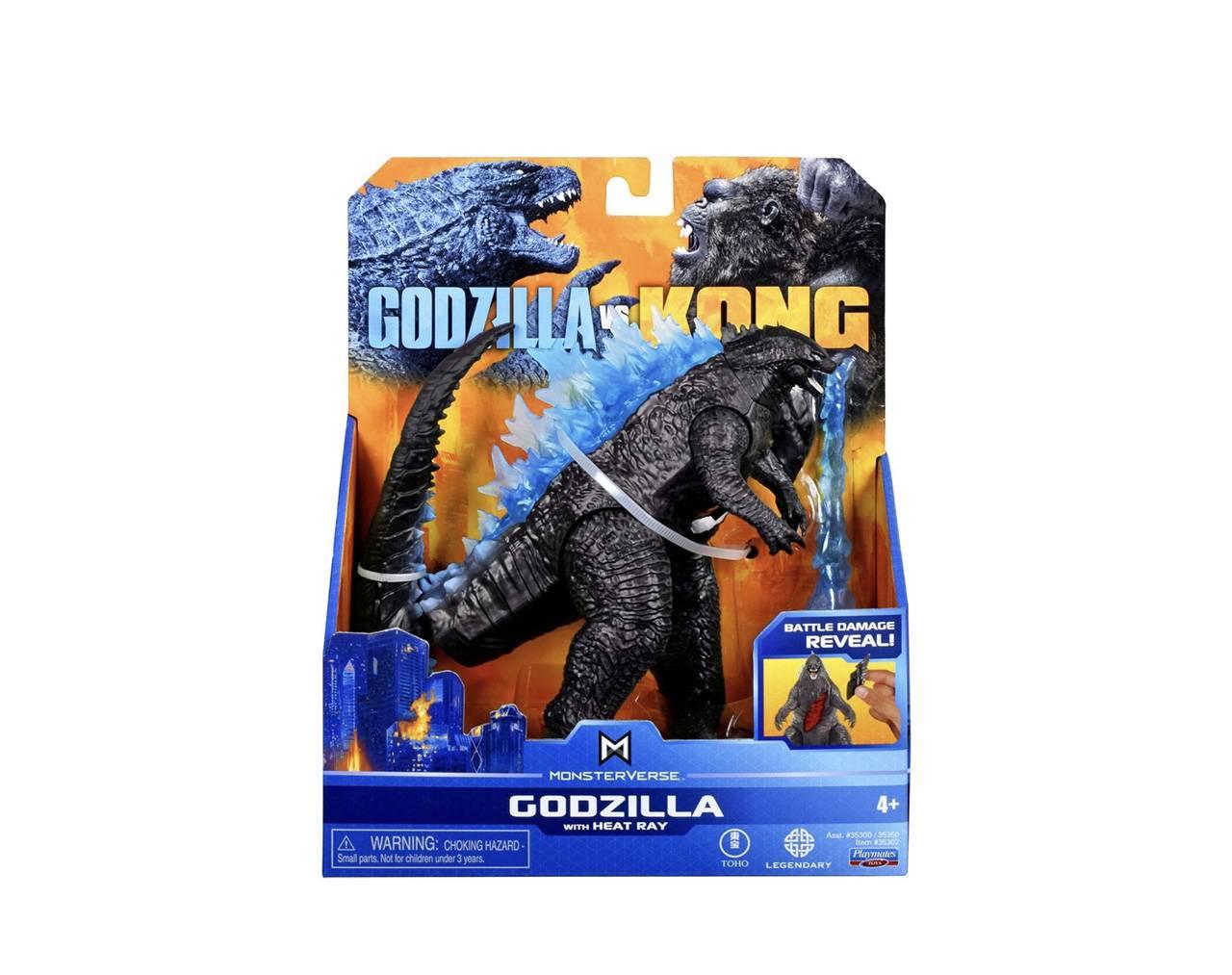 Godzilla with Heat Ray Playmates Toys